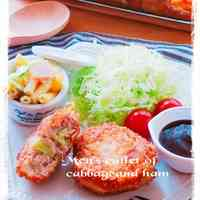 Minced Pork Cutlets with Ham and Cabbage