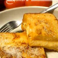 A Breakfast Treat! Cheesy French Toast