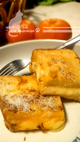 A Breakfast Treat! Cheesy French Toast