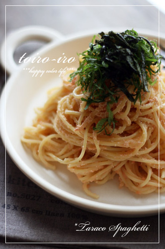 Foolproof! Easy and Creamy Tarako Spaghetti