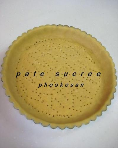 Basic Flaky Crumbly Tart Crust - Pâte à Sucre