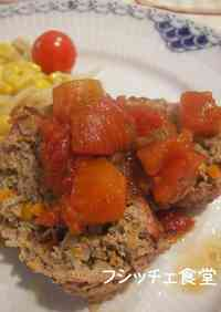 Nutritious Tofu Meatloaf