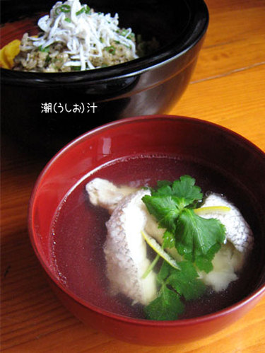 Ushio-jiru: My Favorite Clear Soup