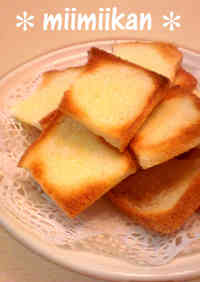 Easy Rusk with Sandwich Bread in 5 Minutes