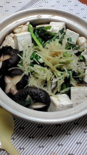 Prevents Colds! Nabe (Hot Pot) With Lots of Ginger