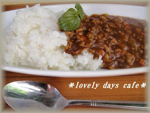 Easy and Delicious! Keema Curry