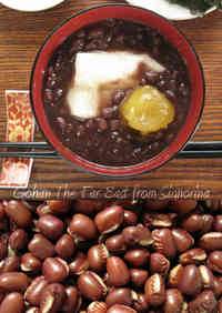 Zenzai Basic Sweet Red Bean Soup (How to Cook Adzuki Beans)