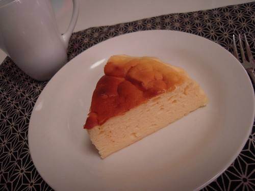 Cheesecake with Strained Yogurt
