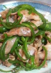 Stir-Fried Pork and Bell Pepper