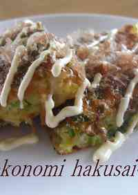 With Chinese Cabbage?! Jumbo Okonomiyaki