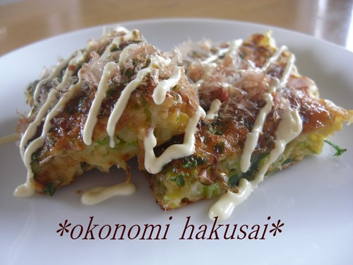 With Chinese Cabbage?! Jumbo Okonomiyaki