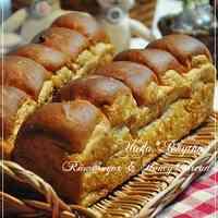 My Favorite Brown Sugar Honey Bread