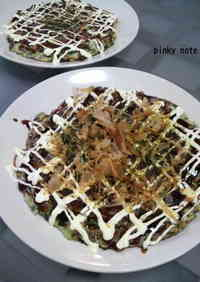 A Kansai Native's Light and Fluffy Okonomiyaki