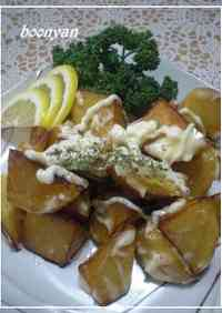 Deep-fried Potatoes with Mayonnaise and Ponzu Sauce