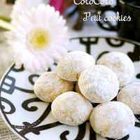 Round Petit Cookies