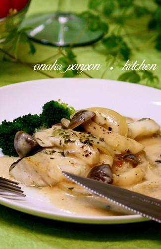 Cod with Mushroom Cream Sauce