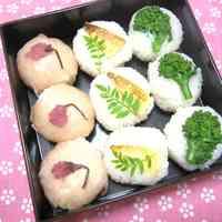 For Hanami Bento Easy! Sakura Temari Sushi