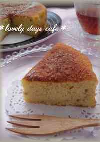 Healthy Rice Flour Banana Cake