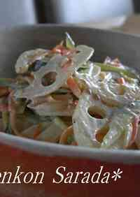 Lotus Root Salad with Fragrant Sesame
