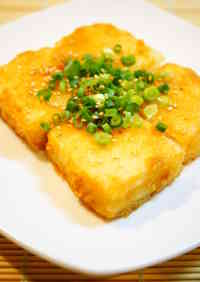 Pan-Fried Tofu With Sesame Ginger Miso