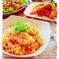 Fried Rice with Salmon Flakes