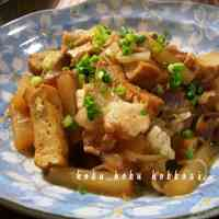Stir-fried and Simmered Daikon Radish, Pork, and Atsuage
