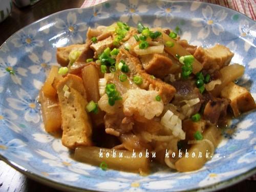 Stir-fried and Simmered Daikon Radish, Pork, and Atsuage