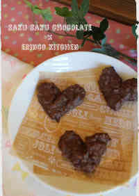 Heart-Shaped Crispy Chocolate With Only 2 Ingredients
