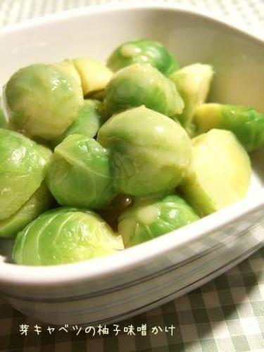 Brussels Sprouts in Yuzu Citrus Miso