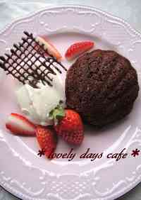 Chocolate Madeleine with 1 Egg