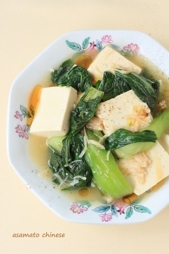 Easy Tofu and Bok Choy Stir Fry with Szechuan Pepper