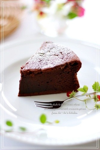 Fluffy, Melt In Your Mouth Chocolate Gateau