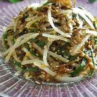 Umami-Rich Mozuku Seaweed and Bean Sprout Namul