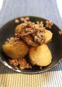 New Potatoes Simmered with Meat Soboro