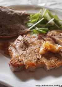 Apple & Rosemary Sautéed Pork