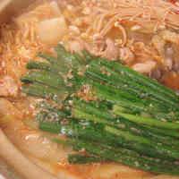 Pork Kimchi Hot Pot with Delicious Soup