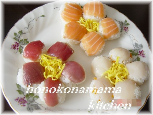 For Girls' Day Festival--Traditional Ball-Shaped Flower Sushi