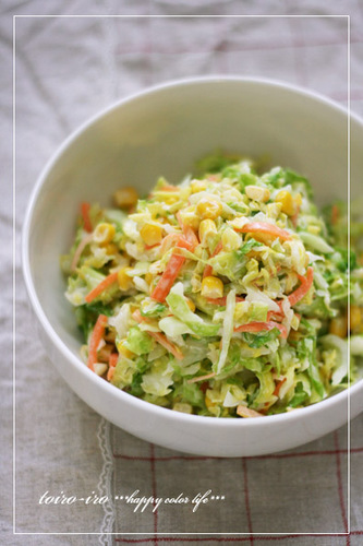 Easy-To-Eat Coleslaw with Sushi Vinegar