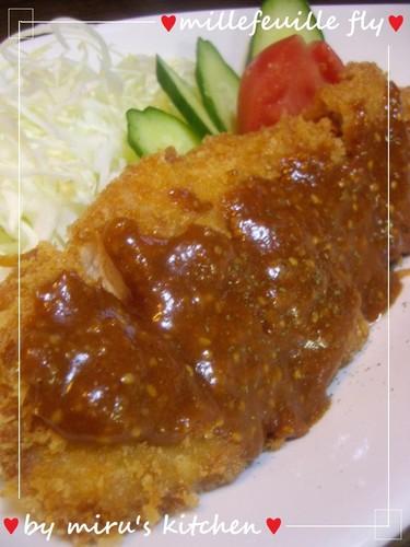 Mille-Feuille Tonkatsu with Sesame Miso Sauce