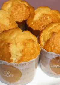 Plain Muffins