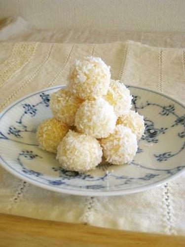 Beijinho - Brazilian Dessert