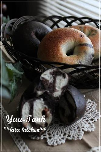 Elegant Chocolate Marbled Bagels