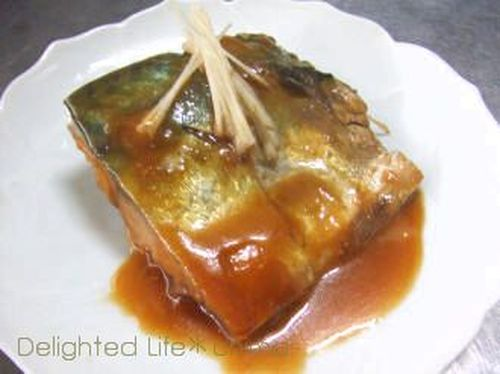 Mackerel Simmered In Miso