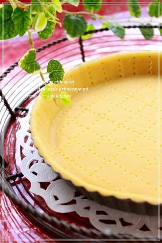 Pâte Sucrée (Tart Crust)