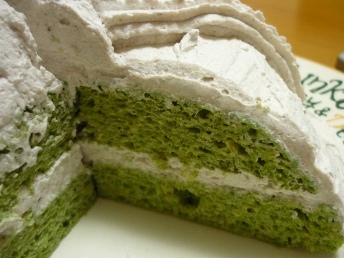 Low Sugar Matcha Cake