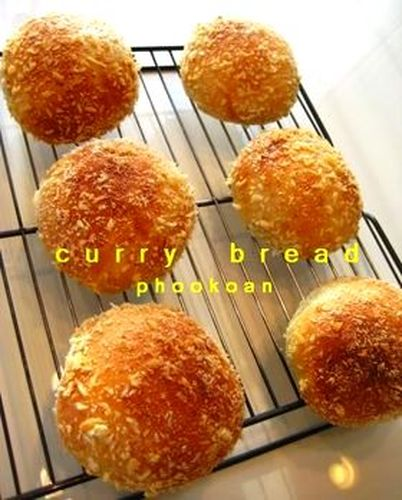 Small Baked Curry Bread