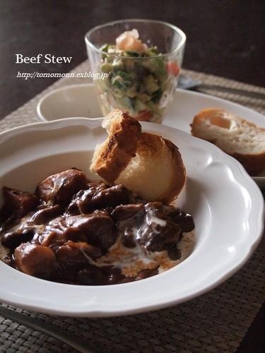 Tender Beef Shank Stew
