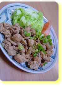 Refreshing and Delicious Stir-Fry with Pork Offcuts