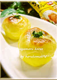 For Bentos Potato Balls Stuffed With Curry