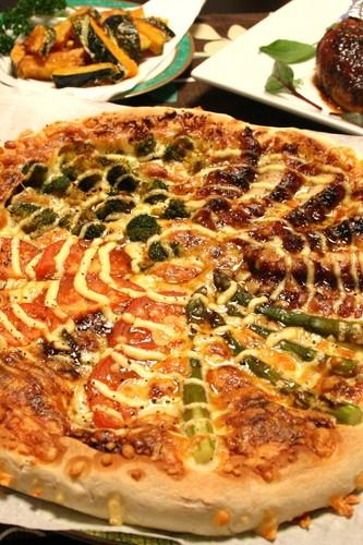 Forever Fluffy Pizza